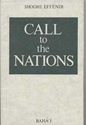 Picture of CALL TO THE NATIONS