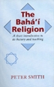 Picture of BAHA'I RELIGION: INTRODUCTION (PB) GR