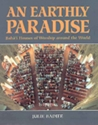 Picture of EARTHLY PARADISE (HB) GR