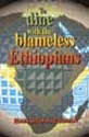 Picture of TO DINE WITH BLAMELESS/ (PB) UKBPT