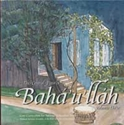 Picture of BAHAULLAH: THE CENTRAL FIGURES VOL3 HB
