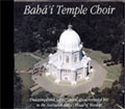 Picture of BAHA'I TEMPLE CHOIR CD