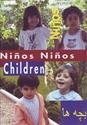 Picture of CHILDREN CHILDREN