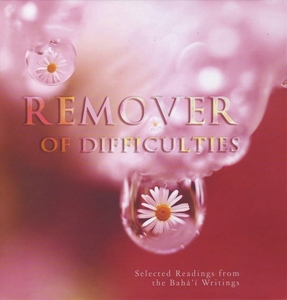 Picture of REMOVER OF DIFFICULTIES